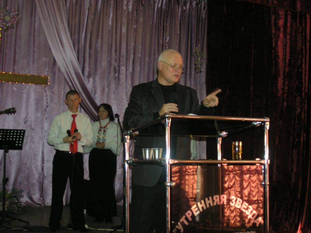 Пастор Олег
